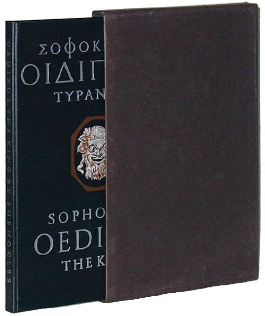 OEDIPUS THE KING - Sophocles - Heritage Press